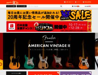 chuya-online.com screenshot