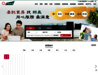 chyi.com.tw screenshot
