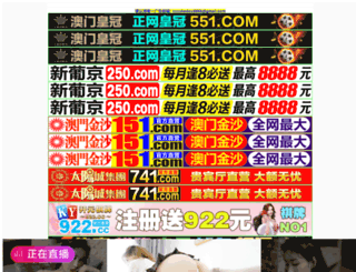 chzhzh.com screenshot