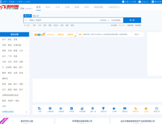 chzpw.com screenshot