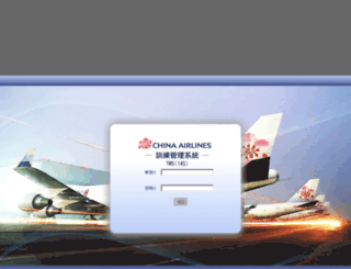 cia.china-airlines.com screenshot