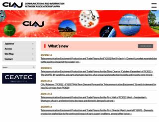 ciaj.or.jp screenshot