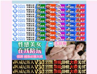 cialissain.com screenshot