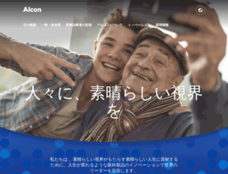 cibavision.jp screenshot