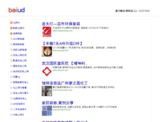 cibmagazine.com.cn screenshot