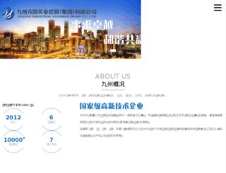 cic-c.cn screenshot