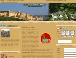 ciceroneindiatravel.com screenshot