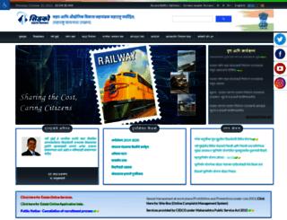 cidco.maharashtra.gov.in screenshot