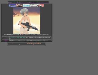 cie.sakura.ne.jp screenshot