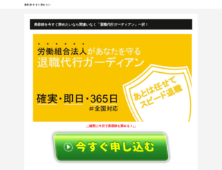 ciel.main.jp screenshot