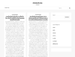 ciemcal.org screenshot