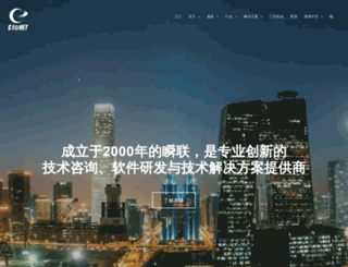 cienet.com.cn screenshot