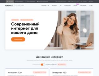 cifra1.ru screenshot