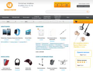cifrovoi.com screenshot