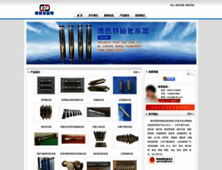 cihuaqi.net screenshot