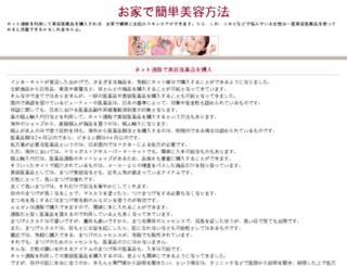 ciidefence.com screenshot