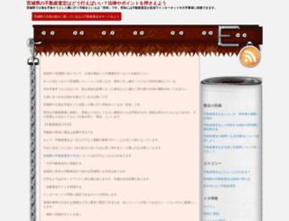 ciidh.org screenshot