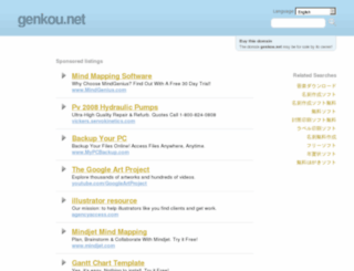 ciihy.genkou.net screenshot