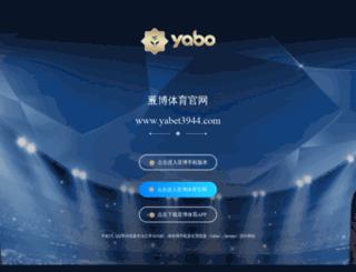 cikarangmitsubishi.com screenshot