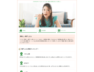 cikkmira.com screenshot