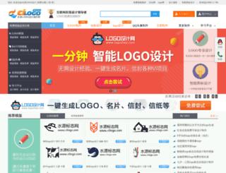 cilogo.com screenshot