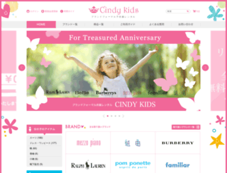 cindy-kids.com screenshot