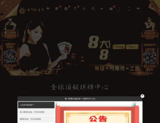 cinebodas.com screenshot
