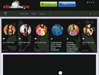 cineemaya.in screenshot