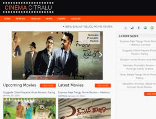 cinemacitralu.com screenshot