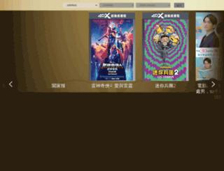 cinemacity.com.hk screenshot