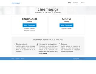 cinemag.gr screenshot