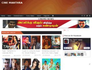 cinemanthra.com screenshot