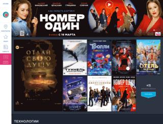 cinemastar.ru screenshot