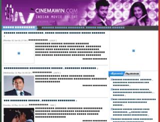 cinemawin.com screenshot