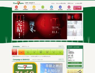 cinesqu.com screenshot