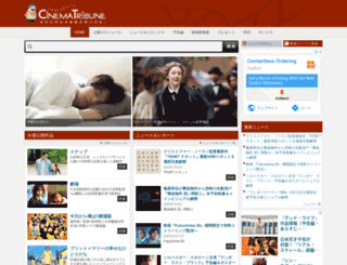 cinetri.jp screenshot