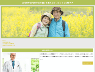 cinetvdvd.com screenshot