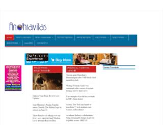 cinijosh.com screenshot