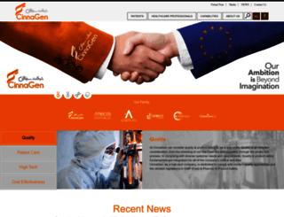 cinnagen.com screenshot