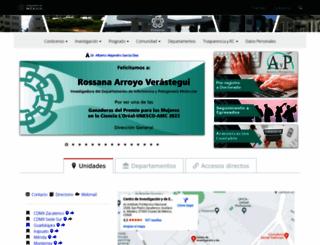 cinvestav.mx screenshot