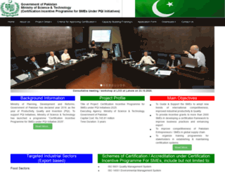 cipmost.gov.pk screenshot