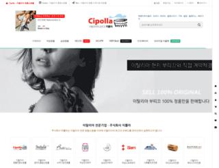 cipolla.co.kr screenshot