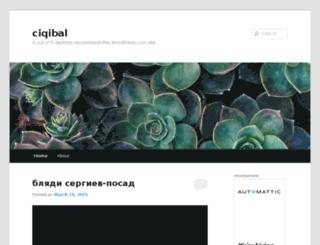 ciqibal.wordpress.com screenshot