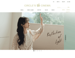 circles-cinema.com.tw screenshot