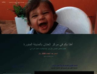 circumcision-medina.com screenshot