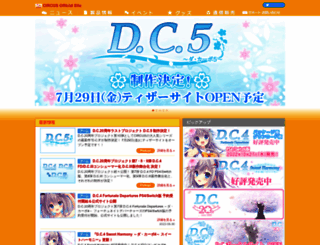 circus-co.jp screenshot