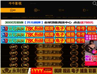 ciscocreation.com screenshot