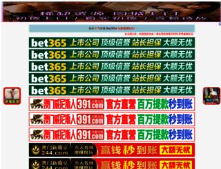 ciscutsk.com screenshot