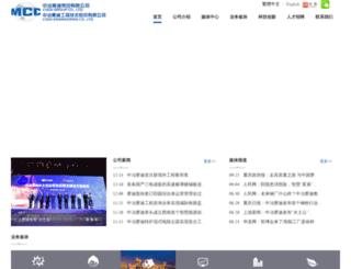 cisdi.com.cn screenshot