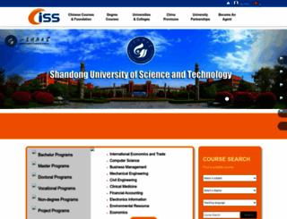 ciss.org.cn screenshot